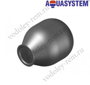 Мембрана для гидроаккумулятора AQUASYSTEM VAO 18-24 литров