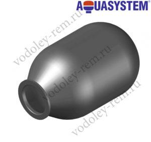 Мембрана для гидроаккумулятора AQUASYSTEM VAV/VAO 35-50 литров