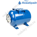 Гидроаккумулятор Аквабрайт ГМ-24 Г