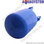 Гидроаккумулятор Aquasystem VAV 50 (Италия)