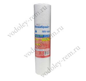 Полипропиленовый картридж для горячей воды Аквабрайт ППГ-10М