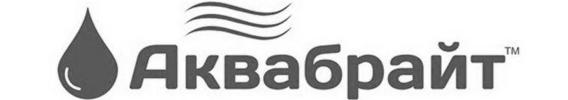 аквабрайт logotip