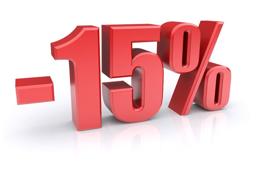 Скидки до 15% на г/а Aquasystem VAV/VAO
