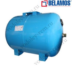 Гидроаккумулятор BELAMOS 100 CT2 (горизонтальный)