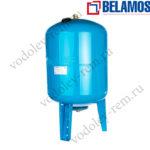 Гидроаккумулятор BELAMOS 100 VT (вертикальный)