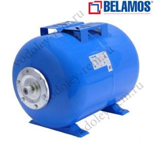 Гидроаккумулятор BELAMOS 50 CT2 (горизонтальный)