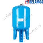 Гидроаккумулятор BELAMOS 50 VT (вертикальный)