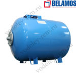 Гидроаккумулятор BELAMOS 80 CT2 (горизонтальный)