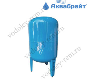 Гидроаккумулятор Аквабрайт ГМ-150 В