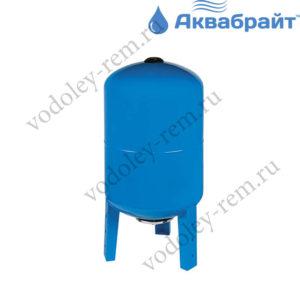 Гидроаккумулятор Аквабрайт ГМ-50 В