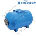 Гидроаккумулятор Аквабрайт ГМ-80 Г