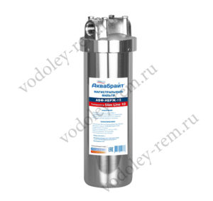 Магистральный фильтр из нержавеющей стали Аквабрайт АБФ-НЕРЖ-12